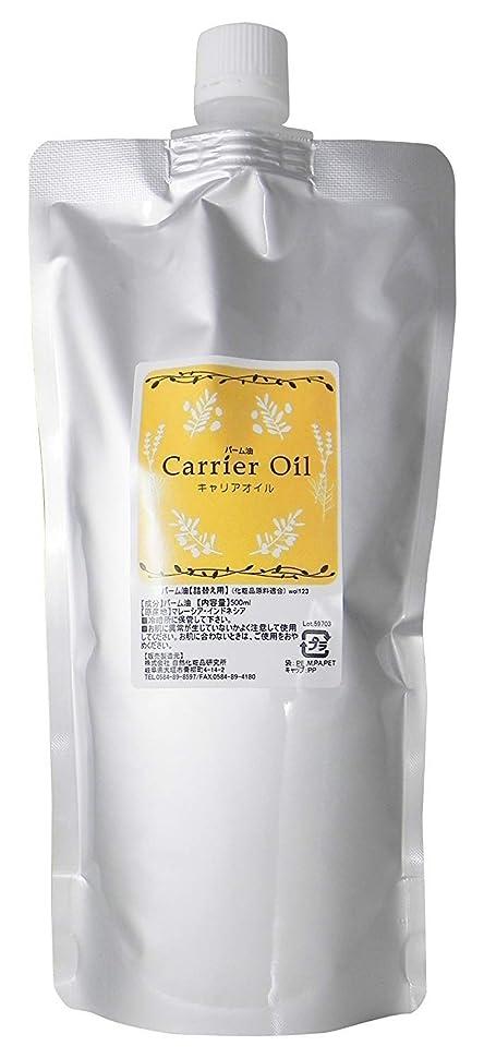 大人シェルテンポパーム油 (精製パームオイル) キャリアオイル 化粧品材料 500ml アルミパウチ入り