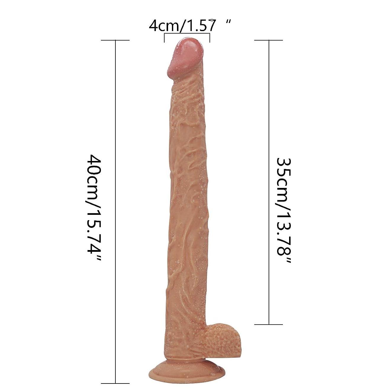 卵スライム個人的なHZDSBH 15.74インチ女性のための現実的でリアルな巨大なツール吸引カップ付きのツール女性のための巨大なツール