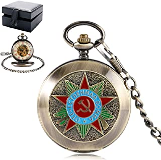 Vintage Chain Mechanical Pocket Watch Unisex USSR Soviet Badges Sickle Hammer Design Clock Fob Watches for Men Women, Souv...