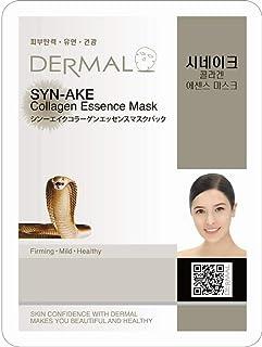Dermal Syn-Ake Collagen Essence Mask
