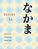 Nakama 1A (World Languages)