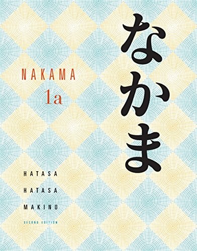Nakama 1A (World Languages)