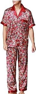 Keaac メンズスリーフィングシルクサテンパジャマセットパジャマシャツとパンツサテンのラウンジウェア