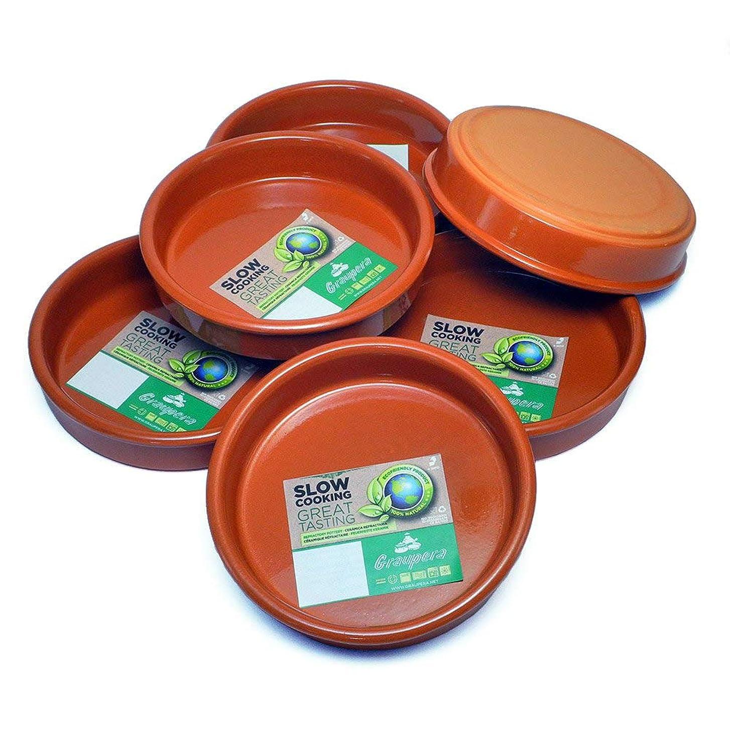 受益者親愛なシーンスペイン製 テラコッタ 陶器製 カスエラ 土鍋 14cm 1人用 プロ用 オーブン 直火可 アヒージョ鍋 Graupera (6枚セット)