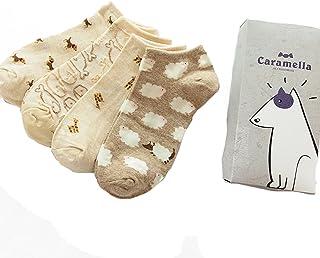 Kentop 4 Pares Mujer Casual Calcetines Tobilleros de Dibujos Animados