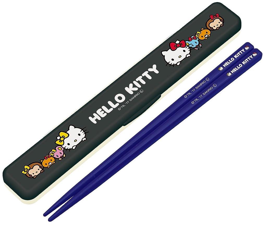仲間、同僚送料散文スケーター 箸 箸箱セット 18cm ハローキティ デニム サンリオ 日本製 ABC3