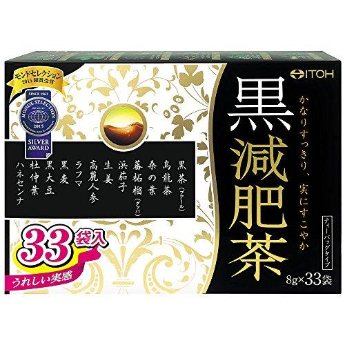 井藤漢方製薬黒減肥茶33袋