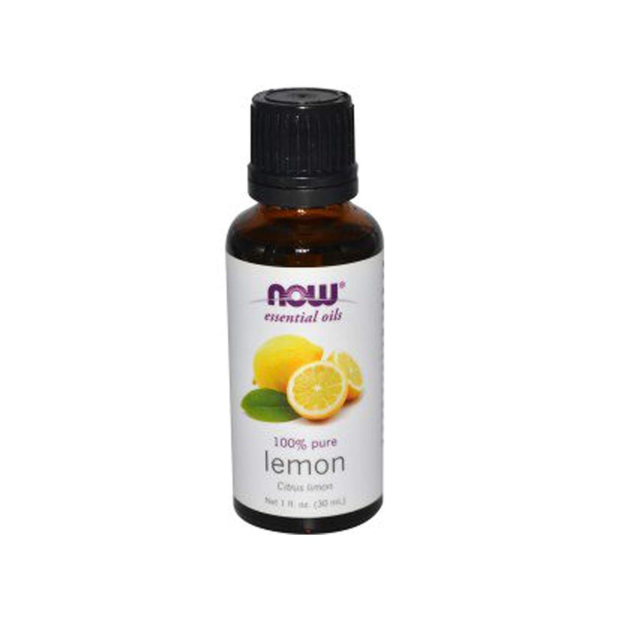 然としたストレッチラウンジNOW Foods (ナウフーズ) エッセンシャルアロマオイル レモン 30ml 【正規輸入品】