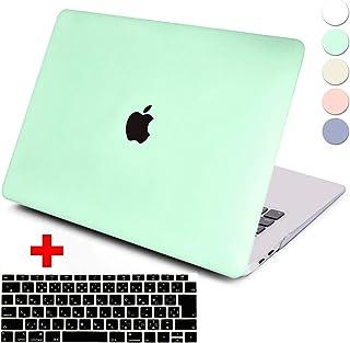 MacBook Air 13インチ ケースMacBook PCケース 最新 2018発売Air 13インチ ケース触感専用2018アップルケース多くの朱色軽量スタイリッシュMacbookケースポップアップ2018 MacBook Air 13 A1932アレゴリーケースPCケース耐久性防汚ケースカバー13インチハードケース (2018 MacBook Air 13 インチ(A1932), みどり)