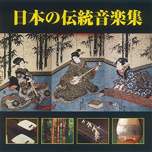 Rokudan (Koto)
