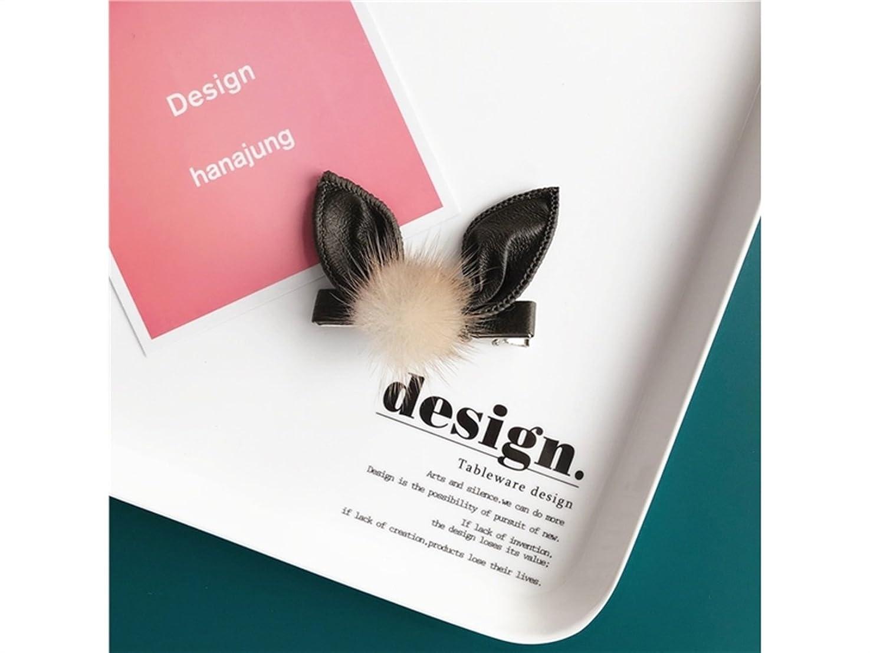 前件寄付ささやきOsize 美しいスタイル ウサギの耳毛玉ヘアピンサイドクリップヘアピンヘッドドレスヘア装飾クリップ(ブラック)
