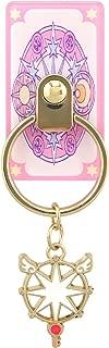 グルマンディーズ バンダイ カードキャプターさくら クリアカード編 チャーム付きマルチリング 夢の鍵 ピンク BCCS-10A