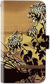 CANCER by CREE 手帳型 ケース FREETEL SAMURAI MIYABI 和柄 屏風絵 和風 桜 さくら スマホ カバー dy001-00071-02 FREETEL miyabi(雅):M