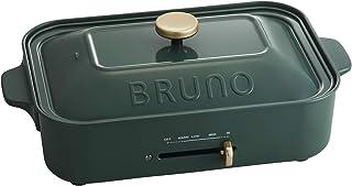 イデアインターナショナル BRUNO コンパクトホットプレート LIMITED COLOR BOE021 [プレート2枚]