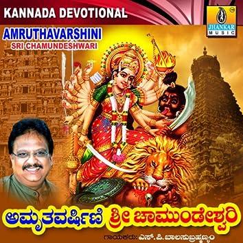 Amruthavarshini Sri Chamundeshwari