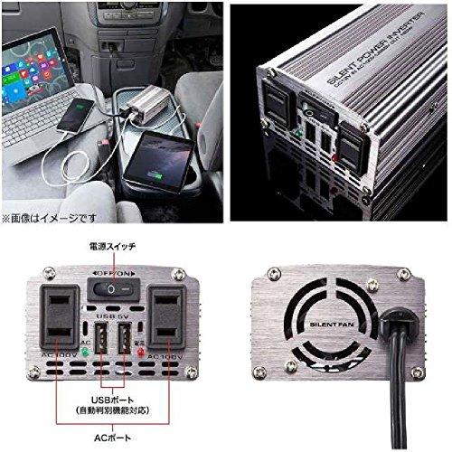 SANWASUPPLY(サンワサプライ)『カーインバーター120W(CAR-CHR71AC)』