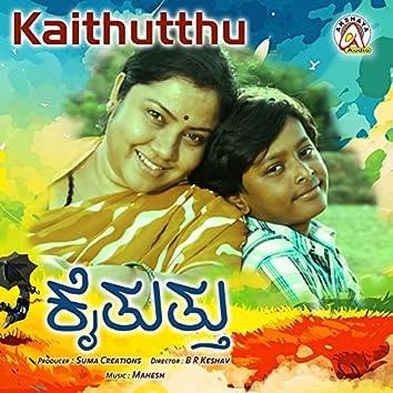 Kaithutthu (Original Motion Picture Soundtrack)