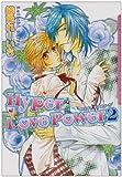 Hyper Love Power 2 (Dariaコミックス)