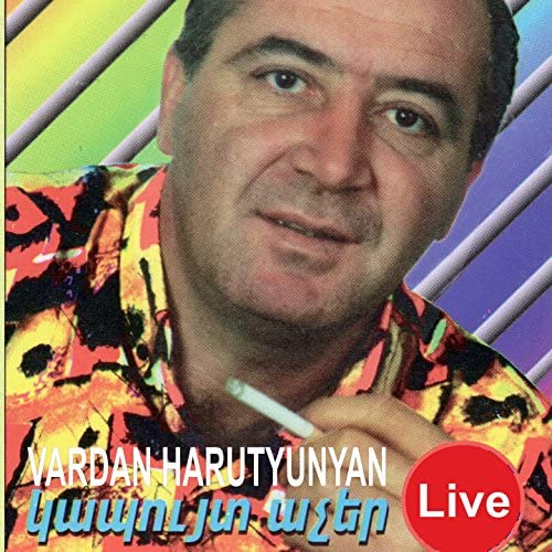 Vardan Harutyunyan