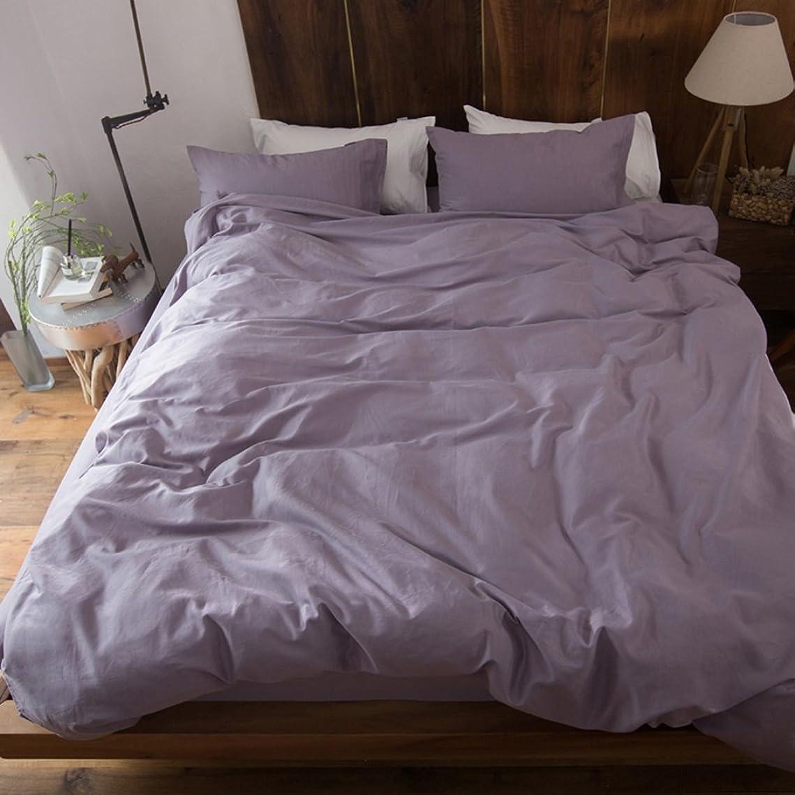 名前を作るビリー腰LU-寝具カバーセット 枕カバーの寝具セット、綿、紫の羽毛布団カバー ( サイズ さいず : ダブル )