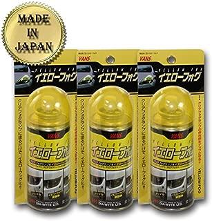 3 X Vans 110ML JDM Yellow Fog Tint Lens Head Tail Bumper Light Painter Paint Spray