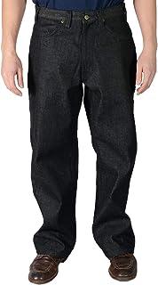 Men's Denim Carpenter Pants