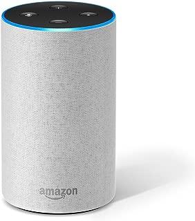 Echo 第2世代 - スマートスピーカー with Alexa、サンドストーン