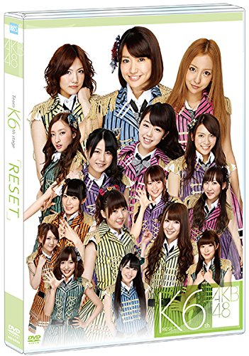 AKB48【奇跡は間に合わない】歌詞の意味を徹底考察!いつまで待てばいいの?せっかちな恋の行方に迫るの画像