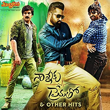 Nannaku Prematho & Other Hits