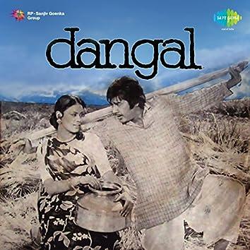 Dangal (Original Motion Picture Soundtrack)