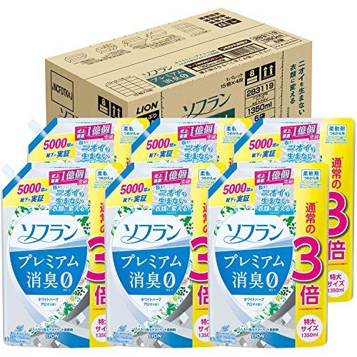 【ケース販売 大容量】ソフラン プレミアム消臭 ホワイトハーブアロマの香り 柔軟剤 詰め替え 特大1350ml×6個セット