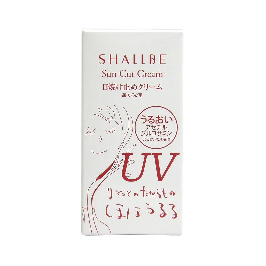 ほとんどない現像有益シャルビー りとっとのたからもの ほほうるるUVカットミルク30g