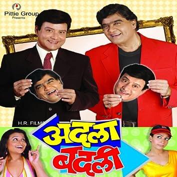 Adla Badli (Original Motion Picture Soundtrack)