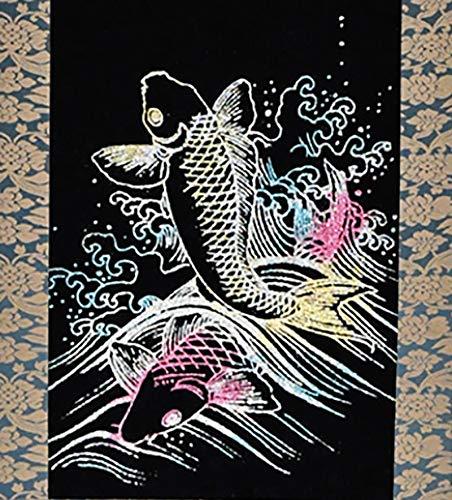 フジサン鯉『3D刺繍名前旗室内用(kb5-e83c4)』