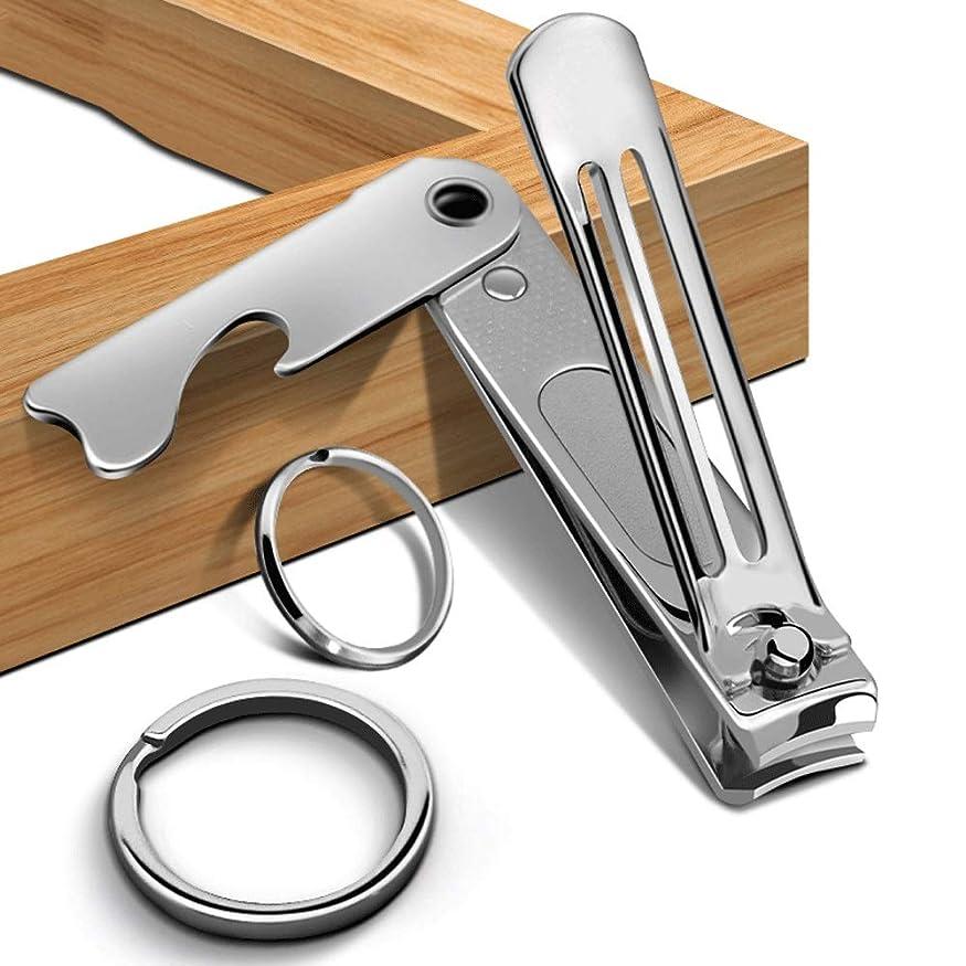 せがむフォアマン制限ネイルクリッパーネイルクリッパー家庭用成人男性と女性は、キーを掛けるためにシングルパック開閉式キャップを使用できます