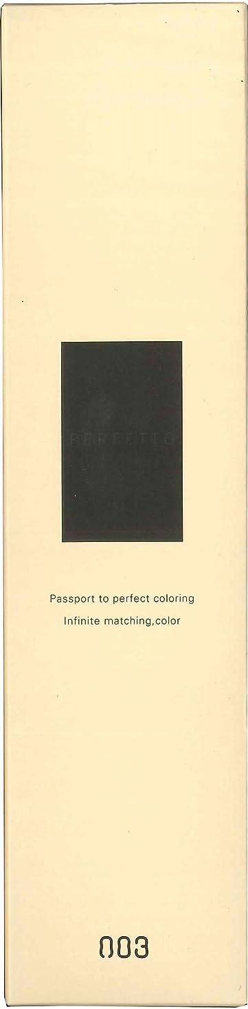 定期的にゲージささやきナンバースリー パーフェットカラー 150g ルージュレッド