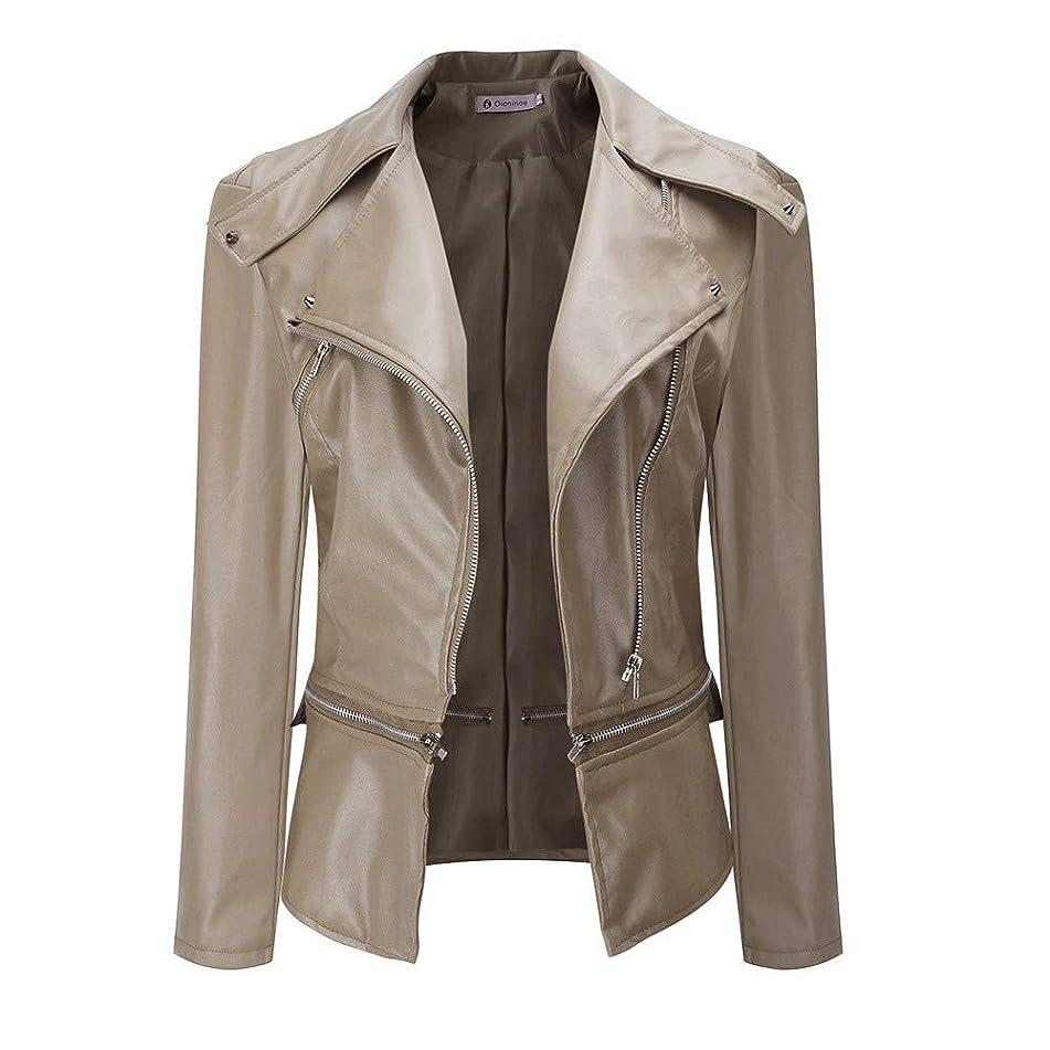 Ninasill Clearance!Women Lapel Coat Leather Jacket Parka Overcoat Outwear