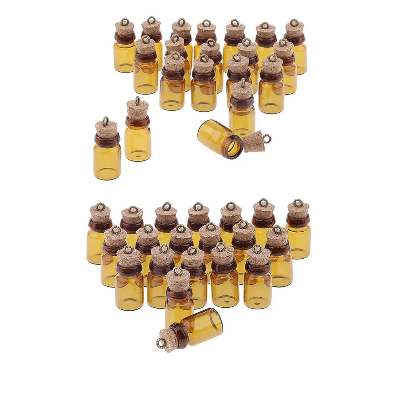手伝う誰が優雅なPerfeclan 遮光瓶 ガラス瓶 保存容器 コルク栓付き エッセンシャルオイル 香水 詰替え 収納アクセサリー 約20本