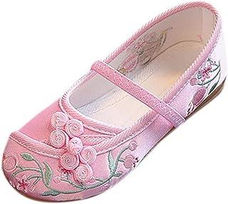 abc408c12e780 Mocassins Fille Chaussures à Vent Brodées de Fleurs Nationales Ornés de  Noeud Chinois Chaussures Simples pour
