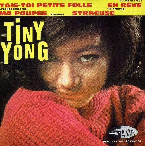 En Reve Ep by Tiny Yong