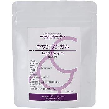 キサンタンガム 増粘多糖類 50g 粉末 消毒用ジェル とろみ付け 増粘安定剤 食用 パウダー