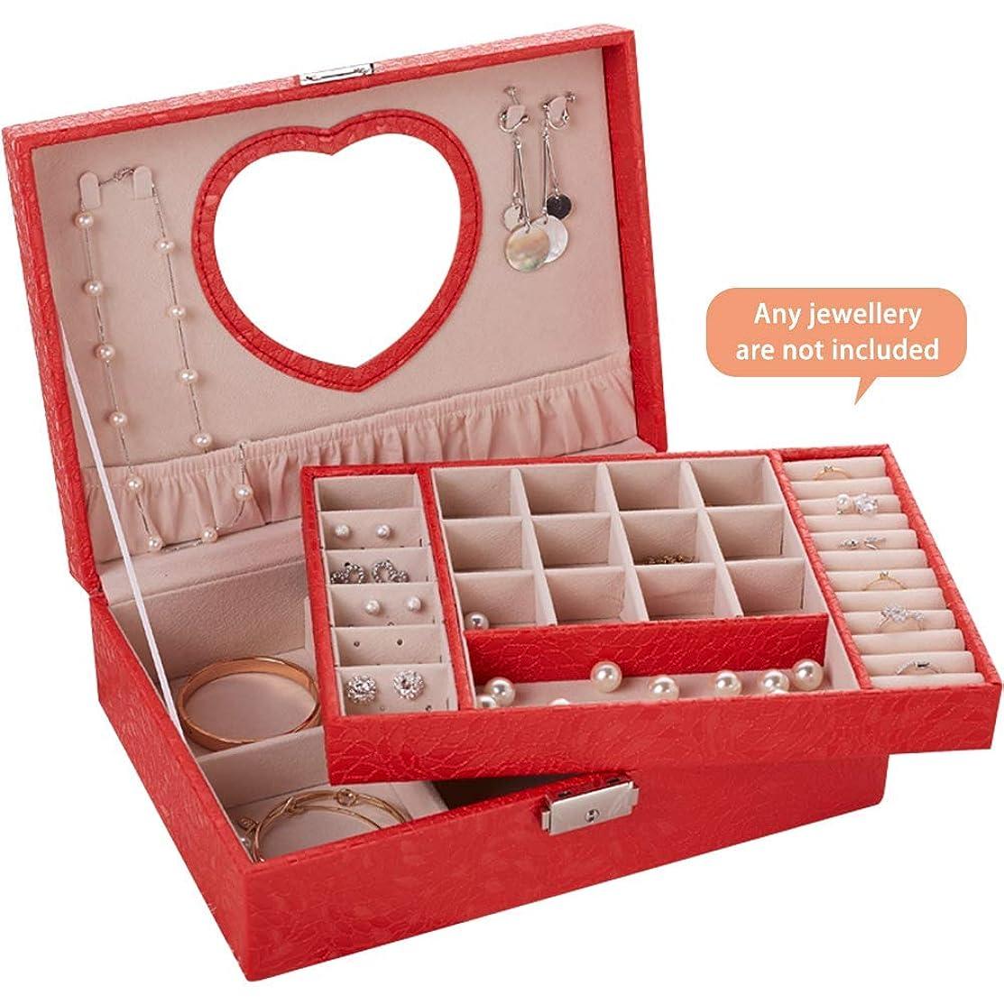 錆びギャップタイトルIKENOKOIジュエリーボックス ミラー付き アクセサリーケース 宝石箱 大容量 小物入れ 携帯 旅行 プレゼント 可愛い(レッド)