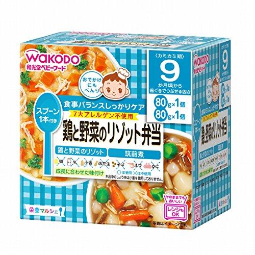栄養マルシェ 鶏と野菜のリゾット弁当×3個