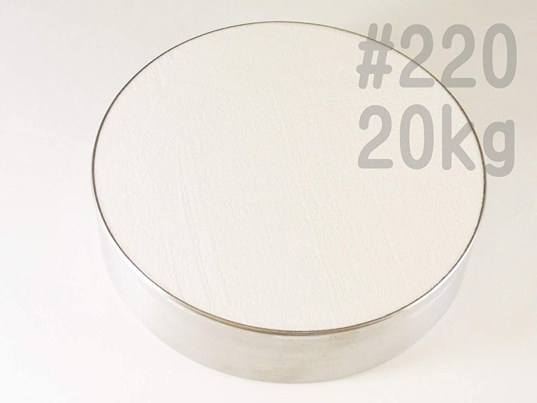 お香クリーム代わりに#220 (20kg) ホワイトアルミナ/アルミナサンド/メディア/砂/WA サンドブラスト用(番手サイズは4種類から #100#120#180#220 )