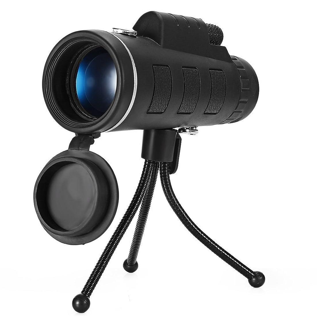 お金ゴムにもかかわらず熟したXpxkj Monocular望遠鏡、40?x 60デュアルフォーカス防水Spottingスコープ、Low Night Vision with電話クリップと三脚のセルphone-cloth for Stargazing、Bird Watching、ハイキングとスポーツ monocular ブラック DSL