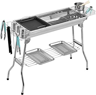 U-HOOME Charcoal Grill Kabab Grills Portable BBQ - Stainless Steel Folding BBQ Camping Grill Large Hibachi Grill Shish Kab...