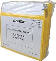 大和运输株式会社 纸箱 宅急便紧凑 专用 薄型 包装箱 20个 00081