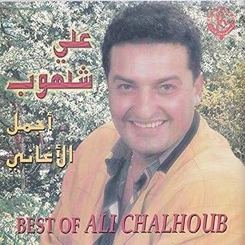 Best of Ali Chalhoub