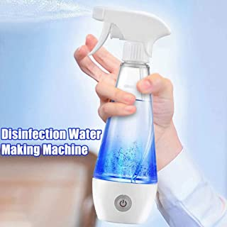 Self-Made Disinfection Water Instruments Portable USB Disinfection Water Electrolytic Disinfection Machine Home Supplies