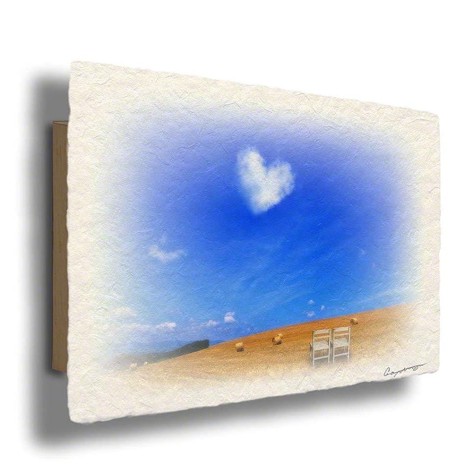 フォーラム研磨剤針手すき 和紙 アートパネル 木製パネル付 夏 風景 「牧草ロールの丘とハートの雲」68x43cm 絵 絵画 インテリア 壁掛け 壁飾り 風水 玄関
